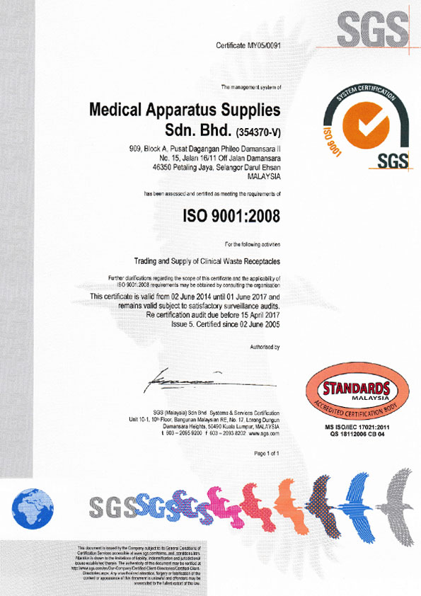 medical-apparatus-supplies-2014-SGS-Standards-Malaysia.jpg